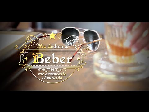 ME DEDICO A BEBER - ALZATE - (VIDEO LYRICS)