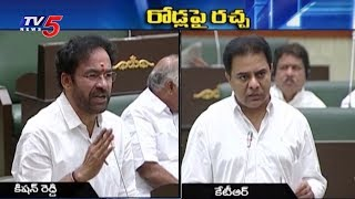 KTR Strong Reply to Kishan Reddy's Comments over TS Road Construction