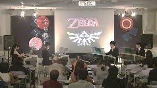 The Legend of Zelda Medley【エレクトーン演奏】