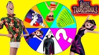 HOTEL TRANSYLVANIA 3 Giant Wheel Game: Drac, Mavis, Murray Toys and More!