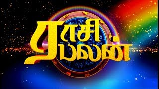 Horoscope - Vasantham TV (15-02-2020)