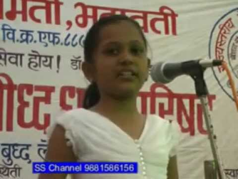 Small Girl talk about Dr. Ambedkar MUST WATCH