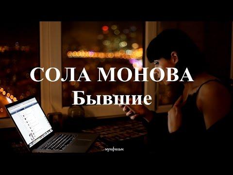 Антон Лаврентьев - Просто рядом быть