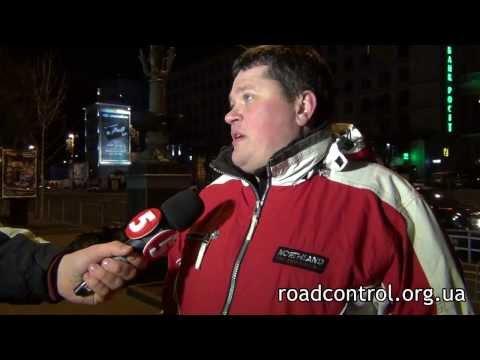 ДК отбил у ГАИ фуру с полевой кухней для Евромайдана | 29.11.13