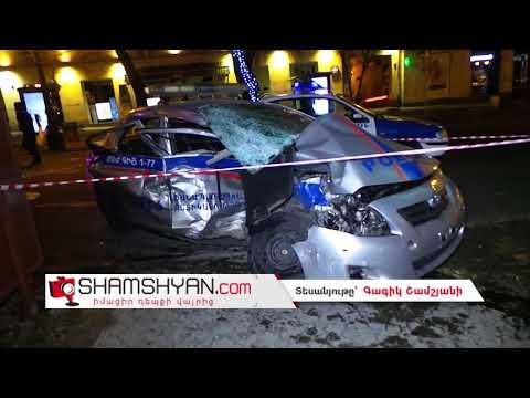 Ողբերգական ավտովթար Երևանում. «Ճվճըվ Արոյի» անուղղելի ճիվաղը BMW X6-ով բախվել է ՃՈ Toyota-ին