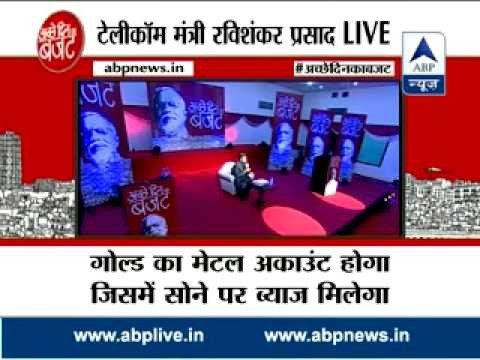 ABP News special ll Ravi Shankar Prasad hails Union Budget, calls it 'growth-oriented'