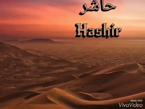 My Name Around The World _ Hashir