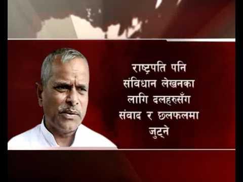 Ram Baran Yadav President of Nepal @ Dec 22nd 2010