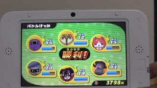 妖怪いっぱい妖怪ウォッチ 実況プレイPART17