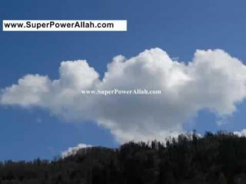 Sura Yaseen ...........tilawat Quran ...........qari Abdul Mohsin Al Qasim video