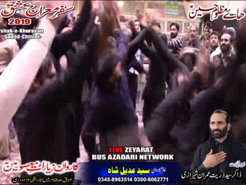 azadari In Najaf e Ashraf, Iraq 2019 Salar Zakir Syed Zuriat Imran Sherazi busazdari network 2