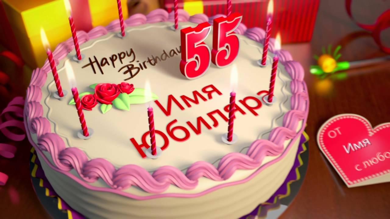 Поздравления с днем рожденья для родиона