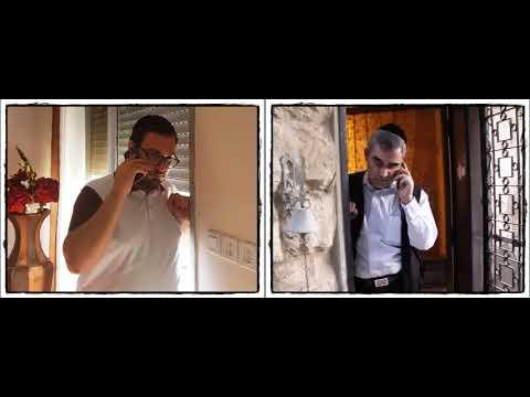 שיחת טלפון נדירה בין המוסיקאים ר' משה חבושה ואריאל כהן  -  2018