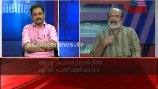 Government considers hiking LPG, kerosene price:Asianet News Hour 24th June 2014