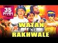Watan Ke Rakhwale (1987) Full Hindi Movie | Sunil Dutt, Dharmendra, Mithun Chakraborty, Sridevi