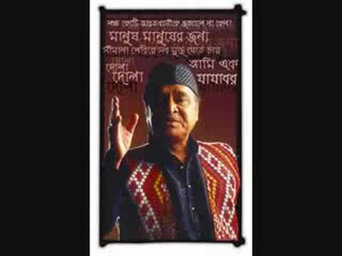 Bhupen Hazarika - Manush Manusher Jonya.... video