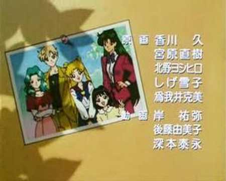 Sailor Moon-Ending final (español latino)