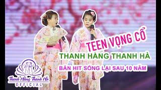 30 tuổi nhìn như 10 tuổi hát Teen Vọng Cổ cực hay - Thanh Hằng & Thanh Hà