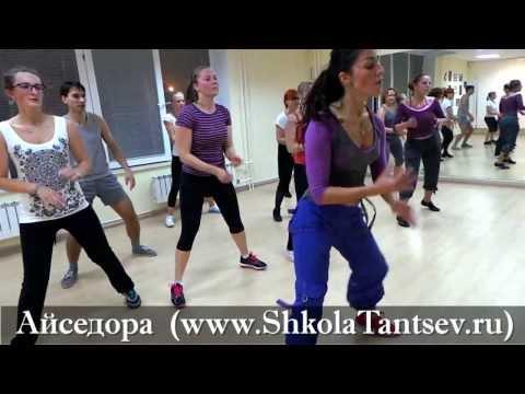 Зумба Фитнес - Zumba 2014 - Видео урок, мастер спорта по бальным танцам