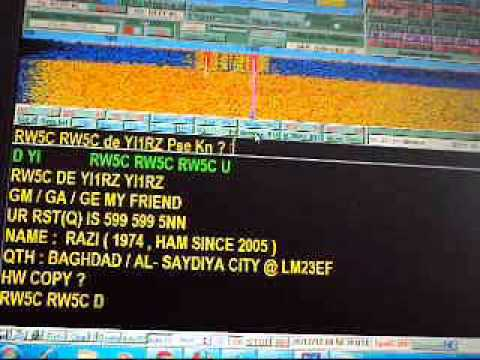 My RTTY QSO with RW5C on 15m band in 28 12 2012