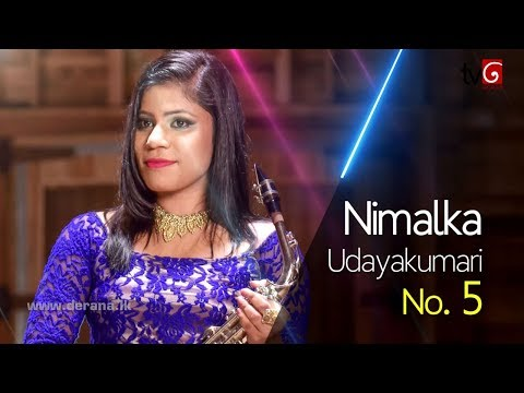 Tharuna Neth Jaya Mangale  By Nimalka Udayakumari  @ Dream Star Season VII -  Final 7 ( 04-11-2017 )