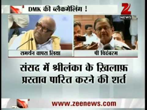 Zee News : Chidambram Claims UPA Govt is Stable by all means