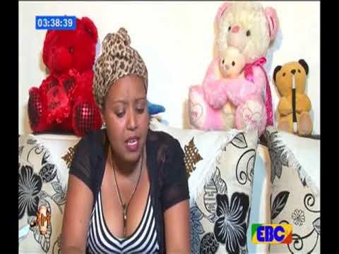 EbC TV Drama Last Night - qebede