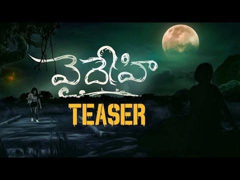 Vaidhehi Movie Teaser | 2018 Latest Telugu Movies | Mahesh | Sandeep | Akhila | Telugu FilmNagar