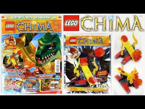 Журнал Лего Легенды Чимы №6 2015 | Magazine Lego Legends of Chima + Катапульта огненной Чи