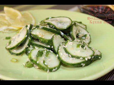 Азиатский салат из свежих огурцов