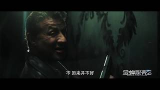 ESCAPE PLAN 2 - INFERNO - Teaser Trailer Cinese