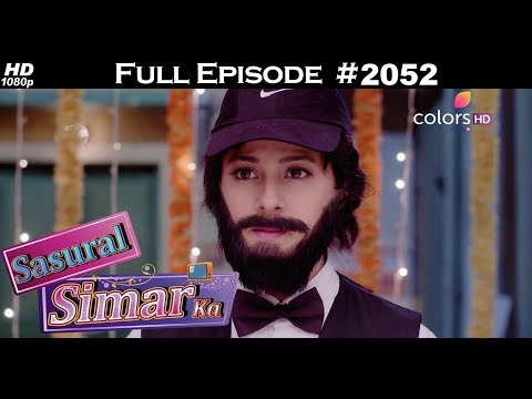Sasural Simar Ka - 28th February 2018 - ससुराल सिमर का - Full Episode thumbnail