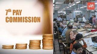 దేశ ప్రధమ పౌరుడి జీతం ఎంతో తెలుసా | Latest Update on Minimum 7th Pay Commission