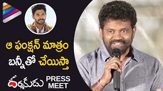 Allu Arjun is the Chief Guest for Darsakudu Pre Release Event says Sukumar | Press Meet