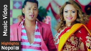 Kina Bhau Khojeko | New Nepali Teej Special Song 2017/2074 | Lekhnath Rimal, Juna Shreesh