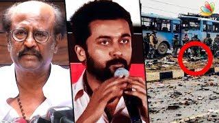 Cowardly Attack ! : Suriya & Rajinikanth Reacts to Pulwana Attack | CRPF
