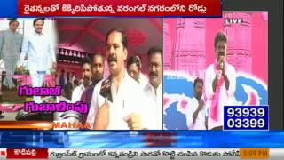 ఓరుగల్లు లో గులాబీ దండు|Mayor Nannapaneni Narender Face to Face|TRS Public Meeting in Warangal