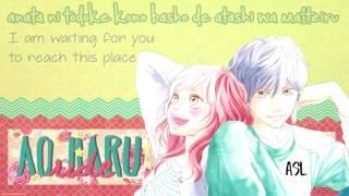 Ao Haru Ride: I will - Chelsy (English + Romanized lyrics)