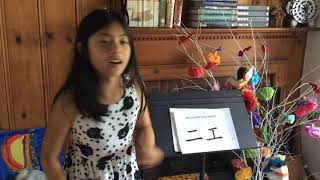 Unique Ways of Learning Chinese 16 Developing Children's Observation