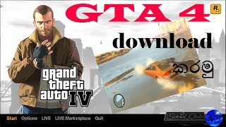 NS Games- how to download GTA 4
