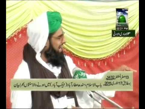 Dawateislami Ijtima Jacobabad 27 Jan 2011 By Muhammad Azhar Attari video