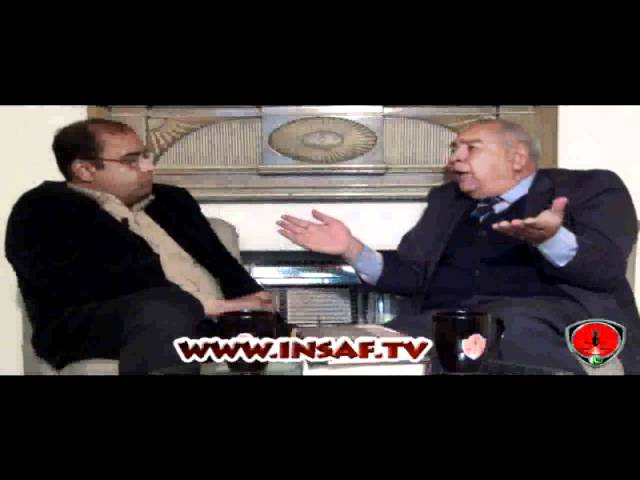 PTI ADMIRAL JAVED IQBAL EXCLUSIVE INTERVIEW  PART 4   KAMAND INSAF TV