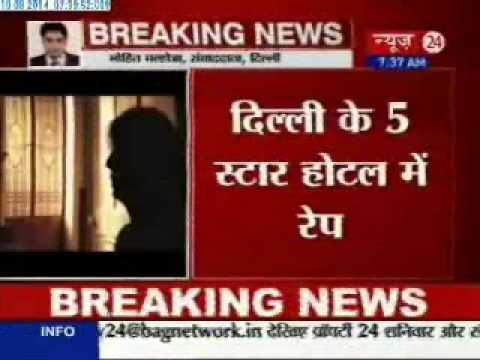 Nurse raped at 5-star hotel in Delhi, Two people arrested