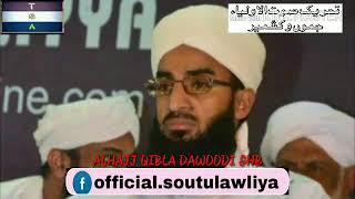 download lagu Naat Sunni Ka Hai Ye Aqida Nabi Hamara Zinda gratis