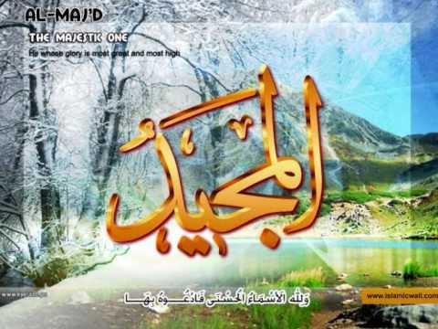 Dam Ba Dam Allah Ho - Awais Raza Qadri