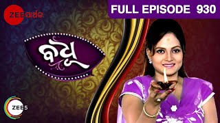Badhu - Episode 930 - 13th September 2016