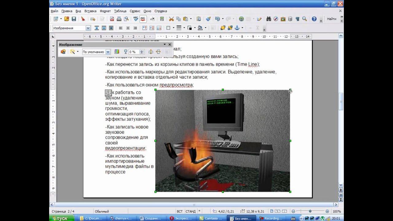 Как сделать pdf из txt