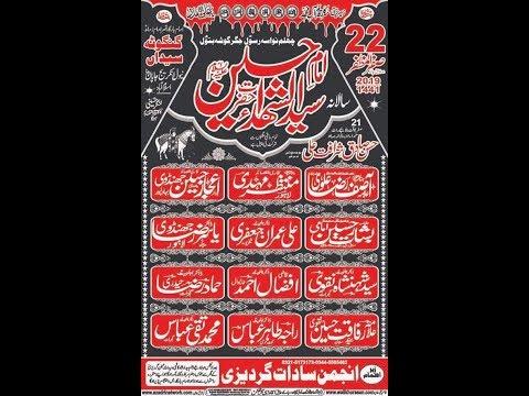 Live Majlis 22 Safar Kangotta Syedan islamabad 2019