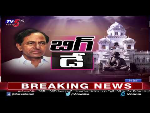 Early Polls In Telangana | Telangana Politics | Political Heat | TV5 News