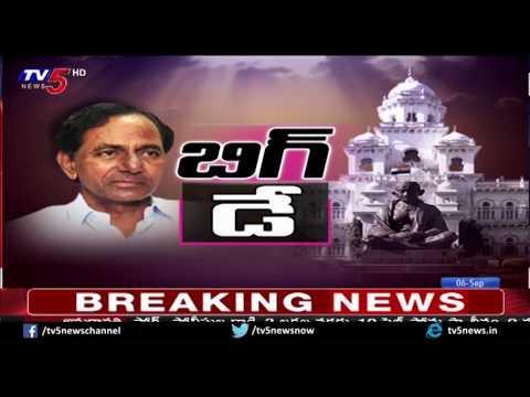 Early Polls In Telangana | Telangana Politics | Political Heat | TV5 News